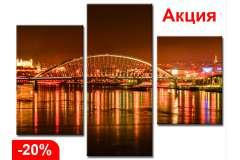 Мост в Братиславе (Модульная)